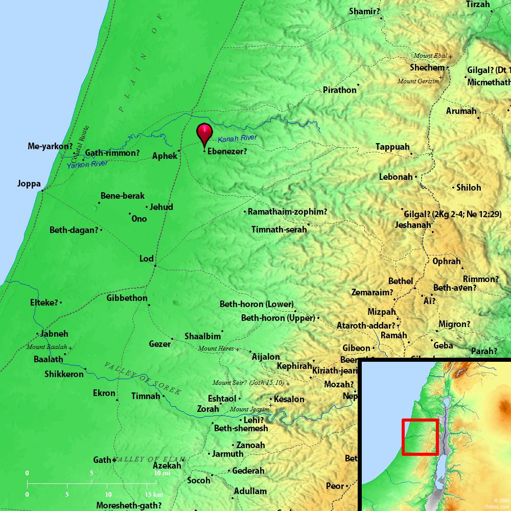 Stone Of Joshua Beth Shemesh: Bible Map: Ebenezer