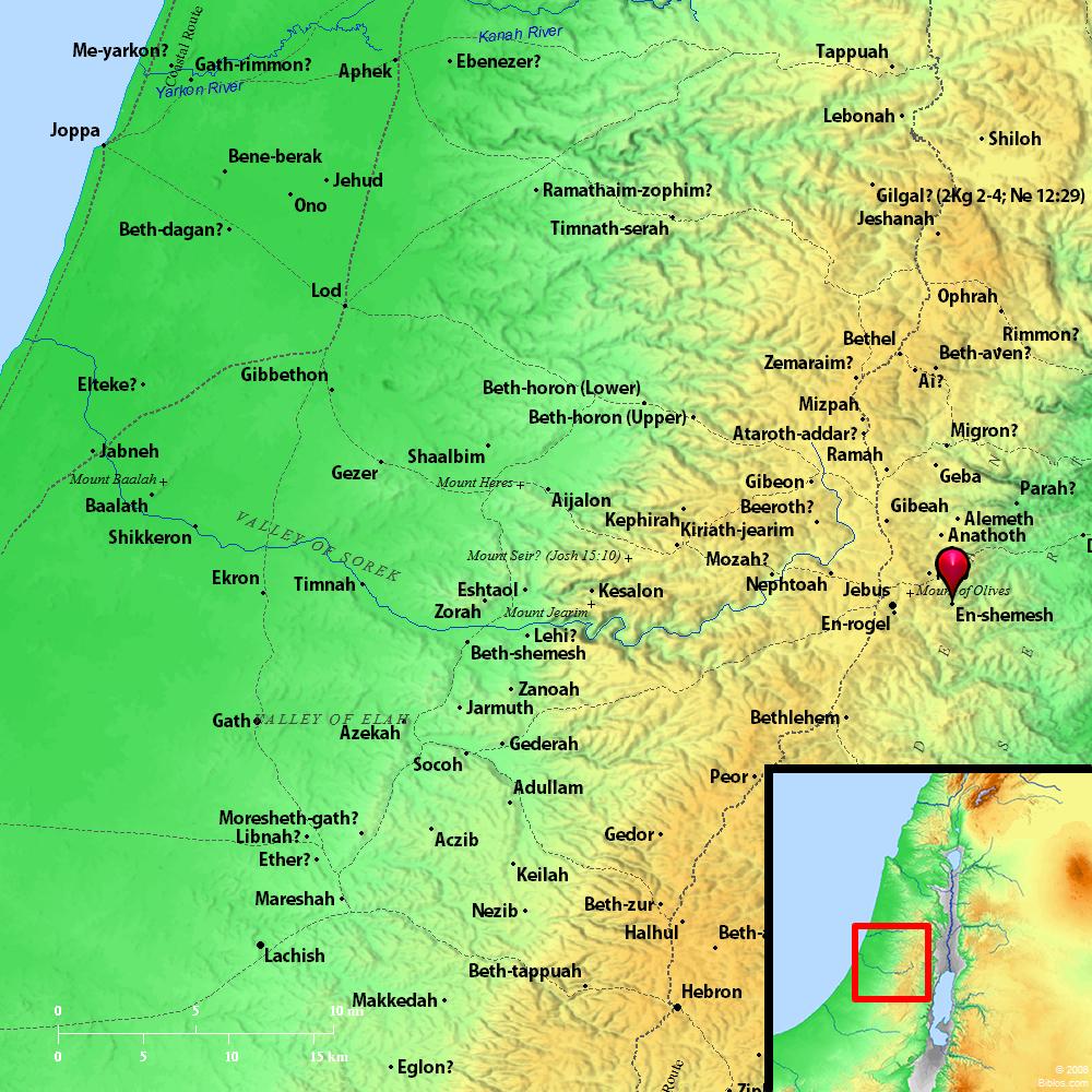 Dan Shemesh: Bible Map: En-shemesh